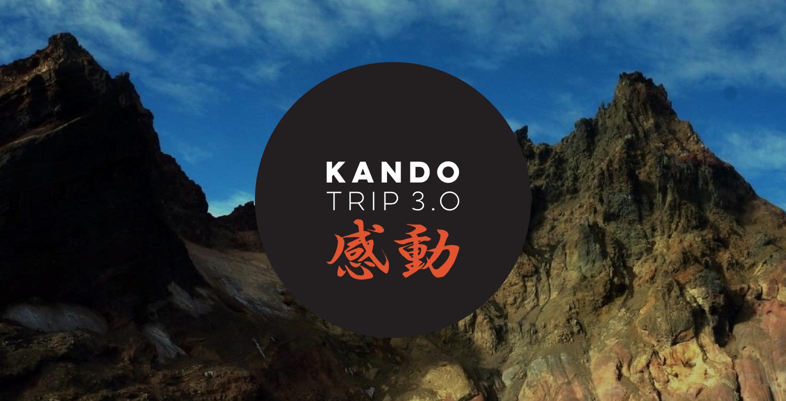 Sony Kando 3.0
